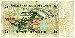 Five dinar Banknote, close-up - TH00742