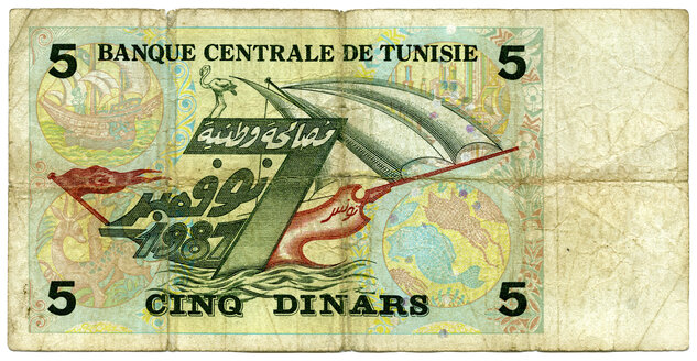 Five dinar Banknote, close-up - TH00742