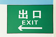 China, Shanghai, Exit sign - GW01018