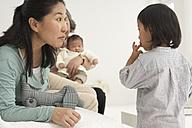 Asian three generations family - FSF000097