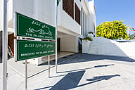 Maldives, Male, Ministry of Islamic affairs - AM001396