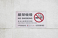 China, Hongkong, Lantau Island, no smoking sign - GW002570