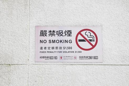China, Hongkong, Lantau Island, no smoking sign - GW002570