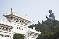 China, Hongkong, Lantau Island, Ngong Ping, view to part of gate and Tian Tan Buddha - GW002582