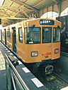 Germany, Berlin, historical subway U1 - SE000787