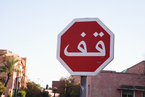 Morocco, Marrakesh, Arabian stop sign - RIMF000297