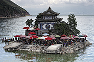 China, Erhai lake, small island with food stalls - DSGF000211