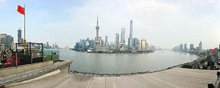 The Bund, Shanghai, China - BMA000055