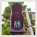 Austria, Vienna, homosexual walk signal - EL001508