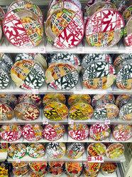 Japan, packaged convenience food in supermarket - FL001212