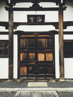 Japan, Kyoto - Old Japanese Temple Door in Kyoto (Shokoku-ji Temple) - JUB000147