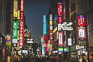 Japan, Tokyo, Shibuya, shopping street - KEBF00532