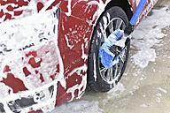 Car wash - LYF00729