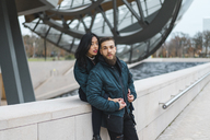 France, Paris, portrait of young couple - AFVF00366