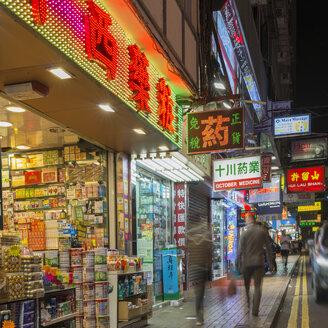 China, Hong Kong, street life at night - MKF00370