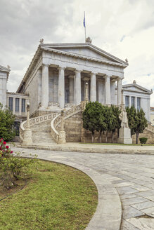 Greece, Attica, Athens, national library - MAMF00147