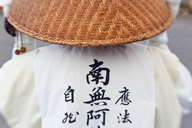 Rear view of Buddhist nun wearing traditional clothing and straw hat. - MINF08739