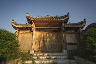 China, Qinyang, old portal - KKAF01509