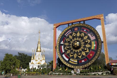 Thailand, Ubon Ratchathani, Wat Tham Khuha Sawan Amphoe Khong Chiam, big gong - ZCF00683