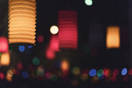 Lampions at night - MMAF00715