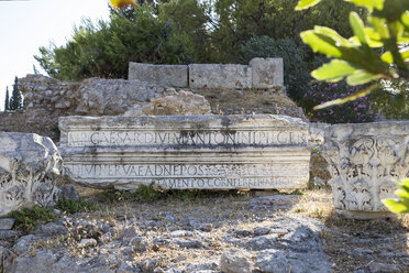 Archaeological site with Roman inscription, Corinth, Greece - MAMF00705