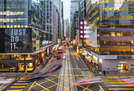 Traffic in Hong Kong Central, Hong Kong, China - HSIF00671