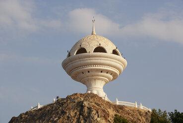Riyam Park Monument, incense burner, Muscat, Oman - WWF05092