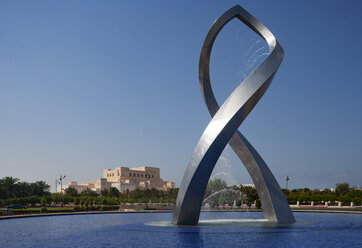 Royal Opera House, Arches Fountain, Matrah, Muscat, Oman - WW05107