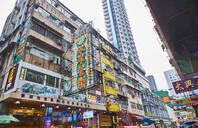 Shopping street, Kowloon, Hong Kong, China - MRF02115